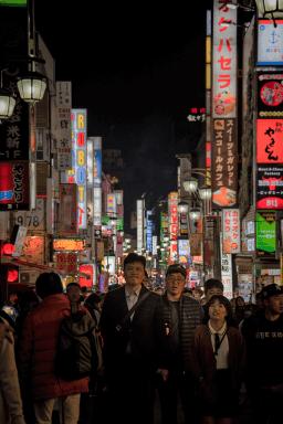 Cosa vedere a Tokyo? Le luci di Shinjuku