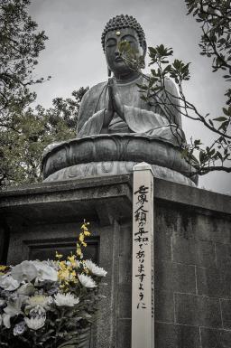 Tennoji nel Cimitero di Yanaka