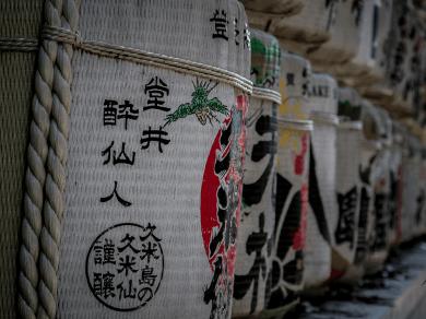 Barili di sakè al Meiji Jingu