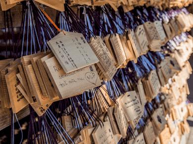 Preghiere shintoiste al Meiji Jingu