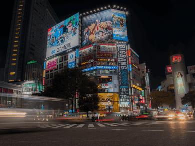 Spettacoli di luci a Shibuya