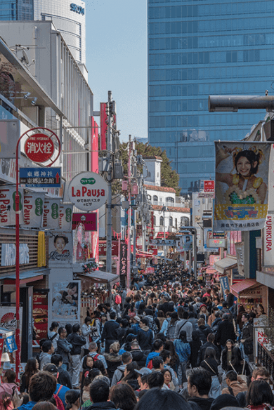 Cosa vedere a Tokyo? Harajuku