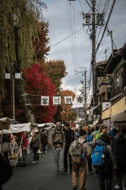Takayama nelle Alpi Giapponesi