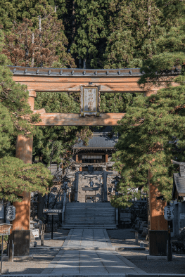 Takayama, Viaggio in Giappone