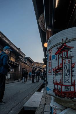 Il Giappone medievale a Takayama