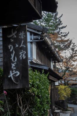 Magome e Tsumago, Alpi Giapponesi