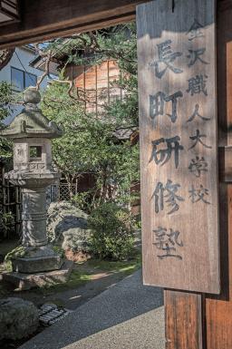 Ville di Samurai a Kanazawa