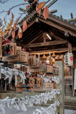 Il quartiere di Utatsuyama