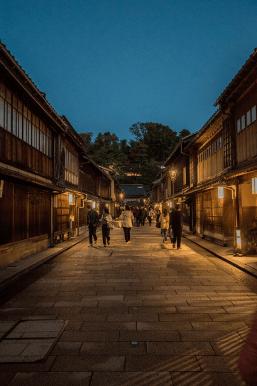 Kanazawa la piccola Kyoto